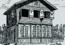 Bývalá turistická chata na Devínskej Kobyle